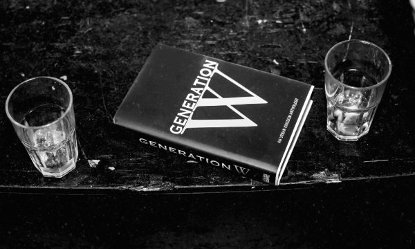 One of the first copies of 'Generation W'